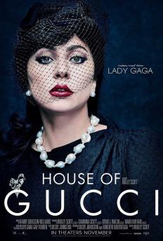Първа официална визия на Лейди Гага като Патриция Реджани