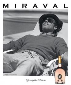 Ето как Брад Пит рекламира виното си