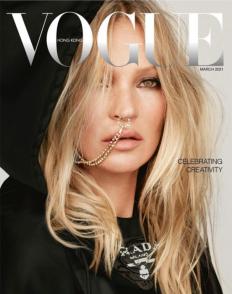 Кейт Мос на корицата на Vogue Хонконг