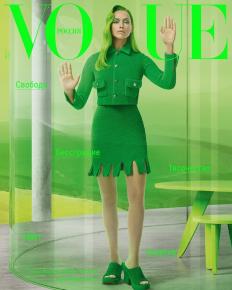 Ирина Шейк за Vogue Русия