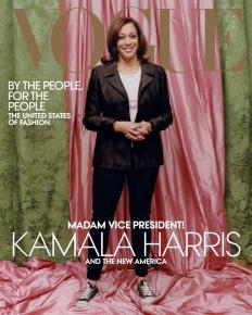 Камала Харис на корицата на Vogue